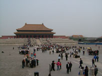 Inside the Forbidden City - www.countrybagging.com