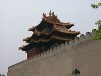 The Forbidden City - www.countrybagging.com