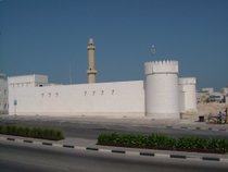 Doha Fort - www.countrybagging.com