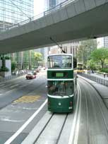 Tram on Hong Kong Island - www.countrybagging.com