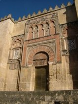 Mezquita Doorway - www.countrybagging.com